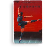 Red China Girl Canvas Print