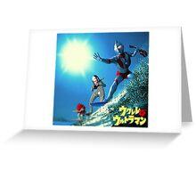 Surf Ultraman Greeting Card