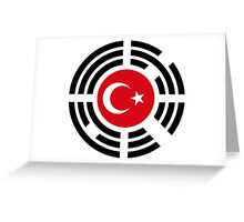 Korean Turkish Multinational Patriot Flag Series Greeting Card