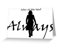 Always - Severus loves Lily Greeting Card
