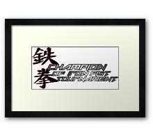 Fighting Champ Framed Print