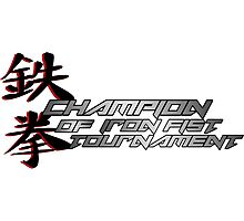 Fighting Champ Photographic Print
