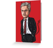 The Special One (RED) Greeting Card