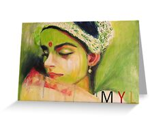 AURA Greeting Card