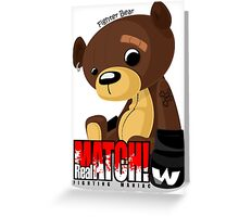 Fighter Bear Tedy Doll can Fight MMA Bear Fighter Shirt Mix Martial Art Greeting Card