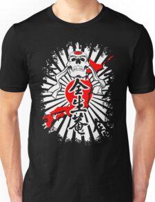 Japanese Fighter Skull Martial Arts Karate Samurai Bushido shirt Unisex T-Shirt