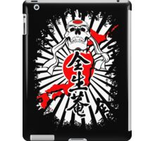 Japanese Fighter Skull Martial Arts Karate Samurai Bushido shirt iPad Case/Skin