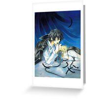 Pandora Hearts - Gil & Oz Greeting Card