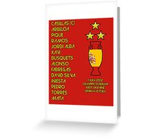 Spain 2012 Euro Winners Greeting Card