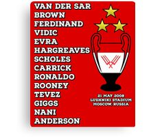 Manchester United 2008 Champions League Winners Canvas Print