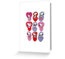 Snoopy Be My Valentine Greeting Card