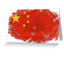 China vintage flag Greeting Card