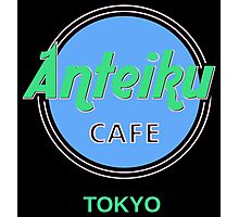 Anteiku Version 2 Photographic Print