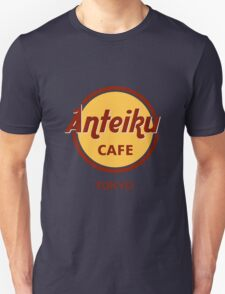 Anteiku cafe version 1. Unisex T-Shirt