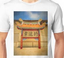 Chinese Temple Unisex T-Shirt