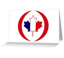 French Canadian Multinational Patriot Flag Series Greeting Card