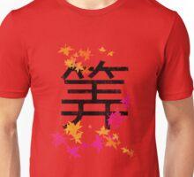 Regard Unisex T-Shirt
