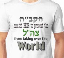 Gd, Beer & Tzahal Unisex T-Shirt