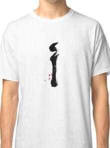 Heaven Earth Man - Man is the binding force between heaven and earth Classic T-Shirt