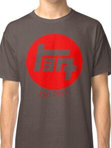 Old Toyota Logo, Japan Classic T-Shirt