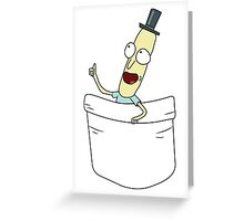 Mr. PoopyButthole - Rick and Morty Greeting Card