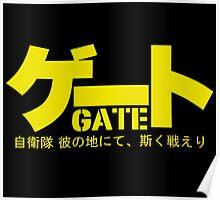 Gate Logo Anime : Jieitai Kano Chi nite, Kaku Tatakaeri Poster