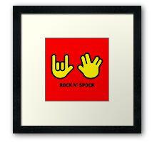 Rock N' Spock Framed Print