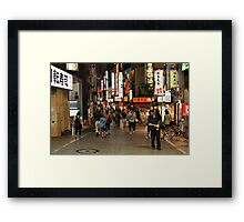 Walking in Tokyo at Night 2 Framed Print