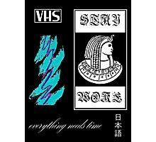 Vaporwave pharaoh aesthetics white Photographic Print