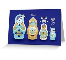Russian Nesting Dolls – Navy Greeting Card