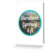 Siaradwch Gymraeg a fi! / Speak Welsh with me! Greeting Card