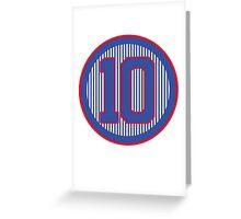 Northside 10 Baseball Shirt Greeting Card