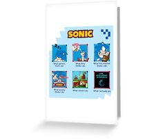 BEST - Sonic The Hedgehog #RelatableQuotes - CHEAP Greeting Card