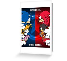 Sonic The Hedgehog - United or Divided Greeting Card