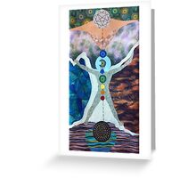 The Tree of Life and the Universal Man Greeting Card
