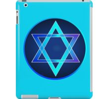 Powerful, Special Star iPad Case/Skin