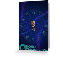 Chrono Trigger (Logo) Greeting Card