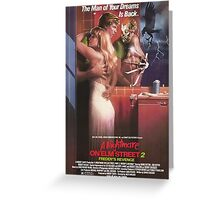 A Nightmare On Elm Street Part 2 (Freddy's Revenge) - Original Poster 1985 Greeting Card