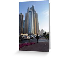 15 March 2016. Photography of street with skyscrapers from Dubai, United Arab Emirates. Greeting Card