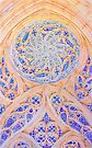 Rosácea Mosteiro Batalha. monastery rose window . color pencil by terezadelpilar ~ art & architecture