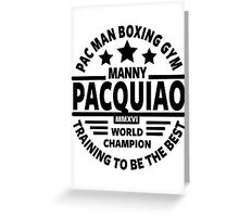 Manny Pacquiao Boxing Gym Greeting Card