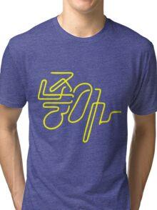she is jonghyun shinee Tri-blend T-Shirt