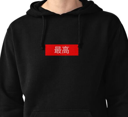 supreme japan box logo Pullover Hoodie