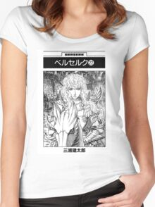 Griffith - berserk. Women's Fitted Scoop T-Shirt