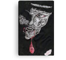 Blood Lust the Face of Fear Canvas Print