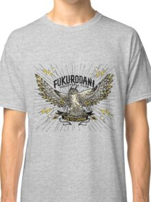 Haikyuu Team Types: Vintage Fukurodani Classic T-Shirt