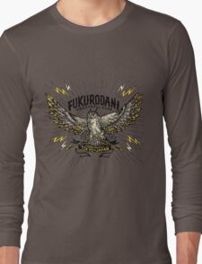 Haikyuu Team Types: Vintage Fukurodani Long Sleeve T-Shirt