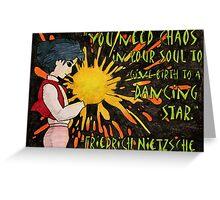 Miyazaki Meets Nietzche Greeting Card