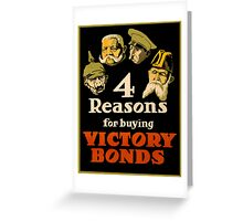 Vintage poster - Victory Bonds Greeting Card