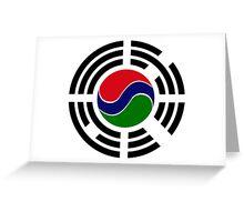 Korean Gambian Multinational Patriot Flag Series Greeting Card
